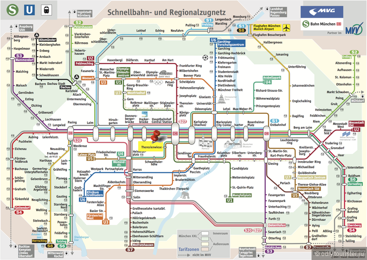 Как добраться из аэропорта до центра Мюнхена