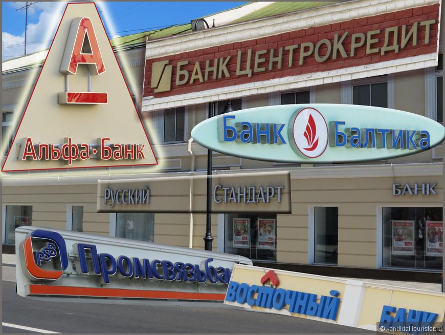 банки2.jpg