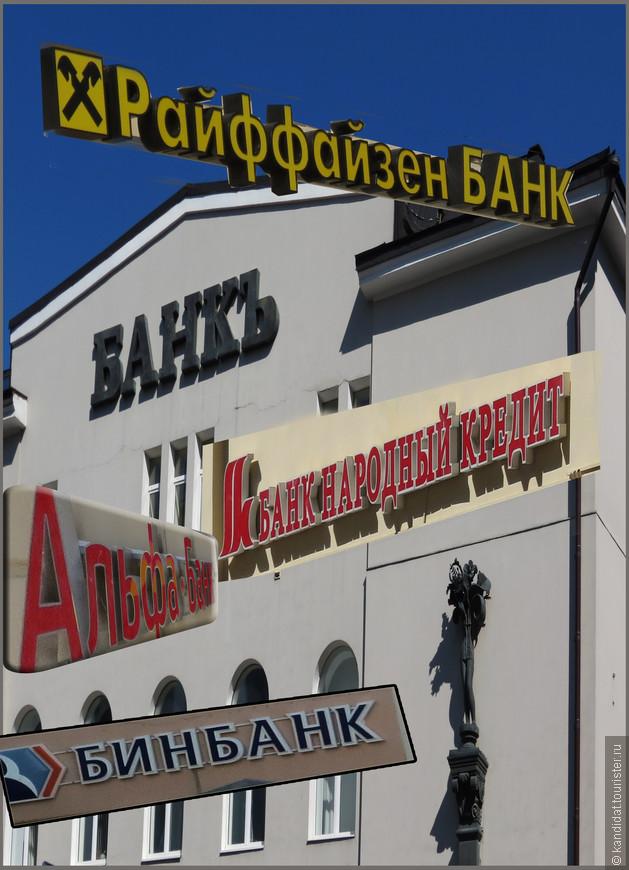 банки3.jpg