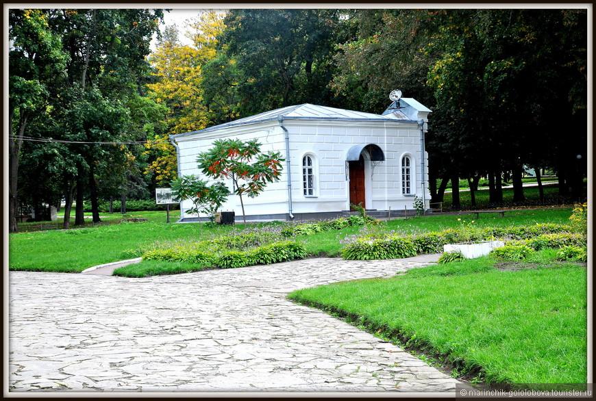Центральный парк культуры и отдыха им. М. М. Коцюбинского