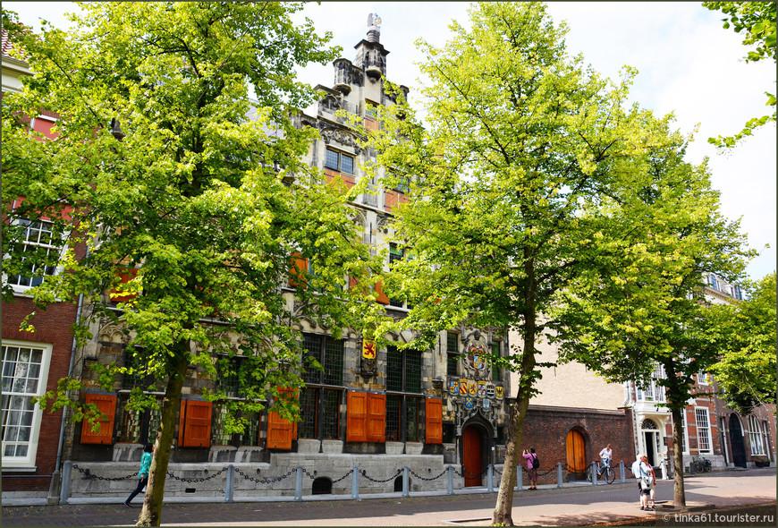 Старейший частный дом Яна де Гюйтера в стиле поздней готики. Одно из украшений Дельфта.