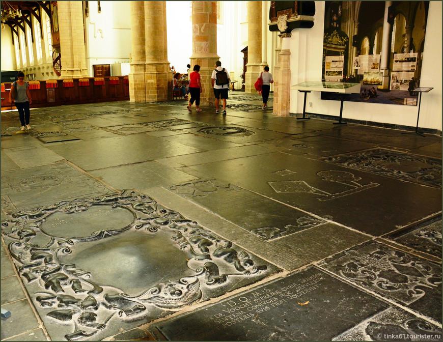 В Старом соборе  необыкновенно красивые полы, украшенные надгробными плитами.