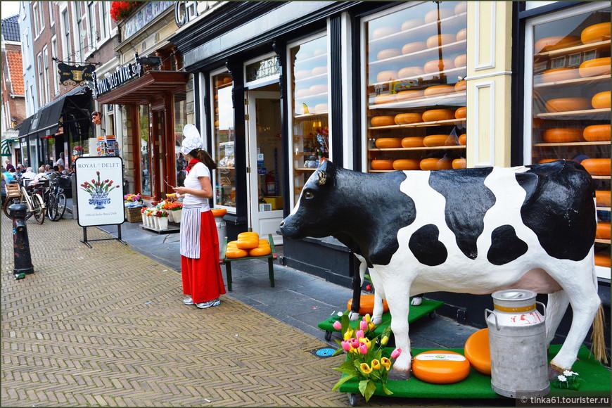 Корова, сыр, девушка...