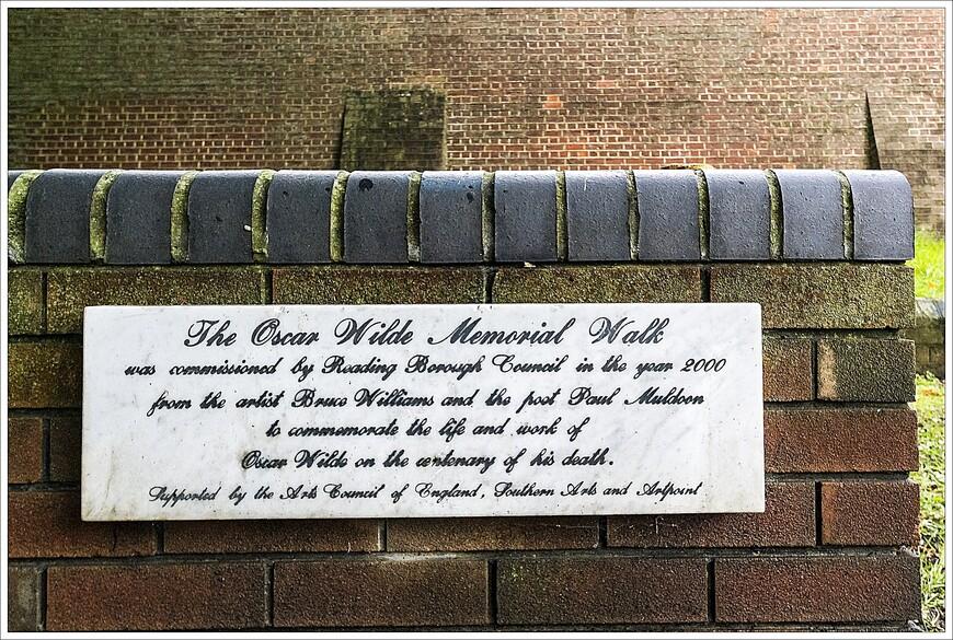 В Рединге находится тюрьма, где отбывал заключение за гомосексуализм Оскар Уайльд.
