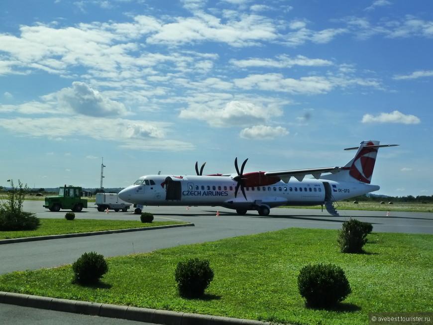 Билет Прага-Хевиз-Прага обошёлся в 4 500 рублей. Время в пути 1-15, долетели за час.