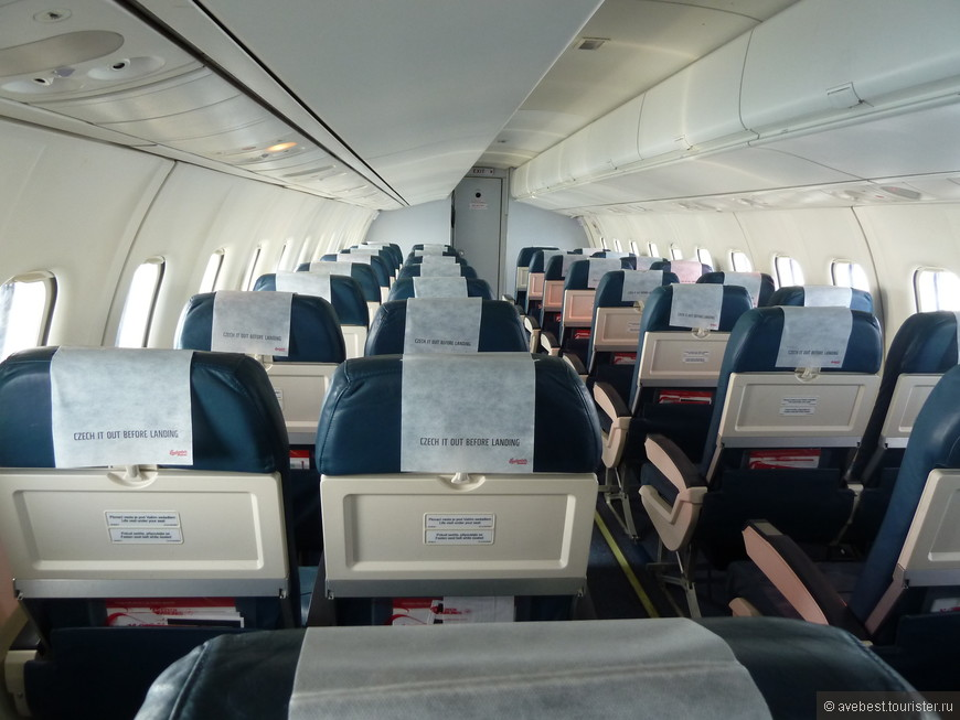 Комфортный перелёт 6 пассажиров и 7 членов экипажа.