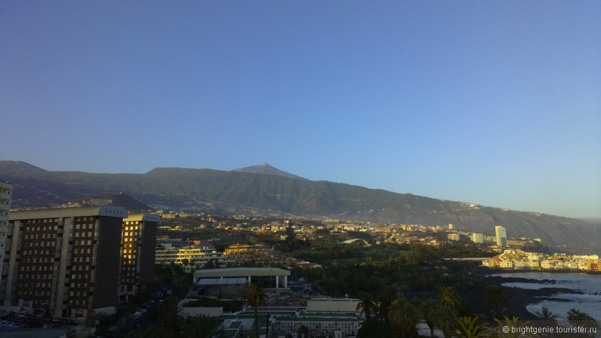 вид из отеля на вулкан Teide