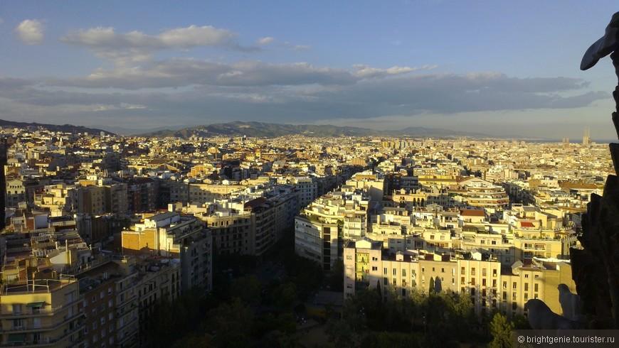 вид с Sagrada Família