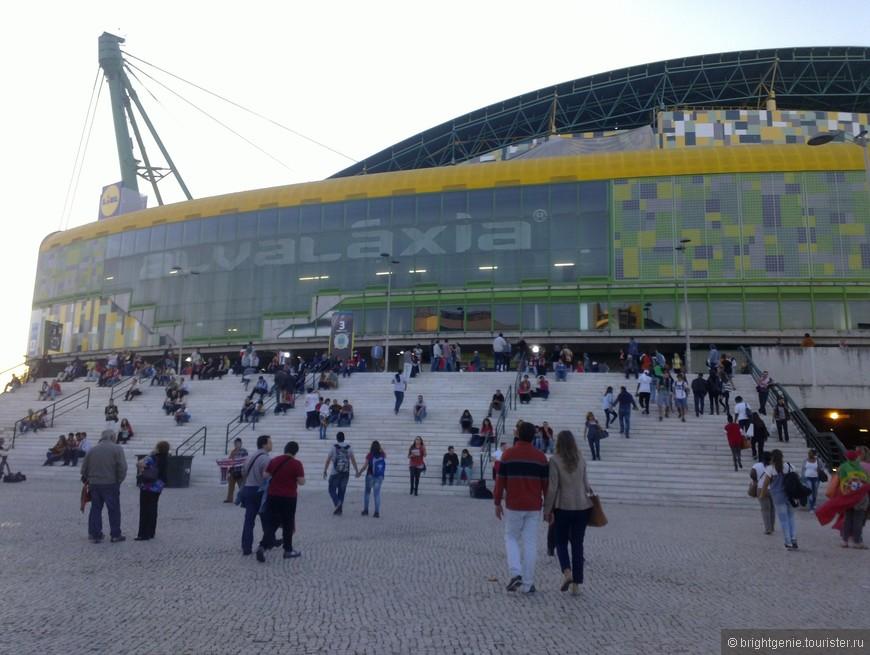 стадион в Лиссабоне