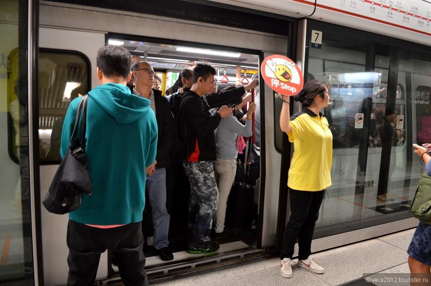 """Кто-то писал на Туристере, что в часы пик пассажиров в метро Гонконга утрамбовывают щитами. Видя уровень культуры в метро Гонконга, невозможно себе это даже представить. Давки в вагонах нет и быть не может, потому что в случаях наплыва пассажиров служащие метро (все одетые одинаково: желтая футболка и черные брюки) становятся у дверей электричек с такими вот """"ограничителями"""" в руках, и никому не приходит в голову после этого """"помещать себя"""" в вагон."""
