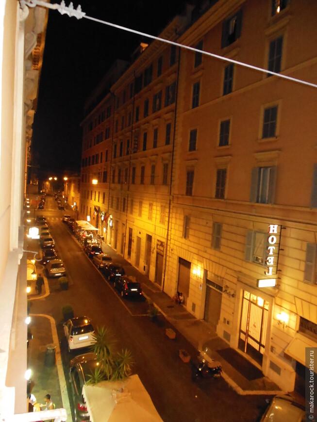 """Вид из окна гостиницы """"San Marco"""""""