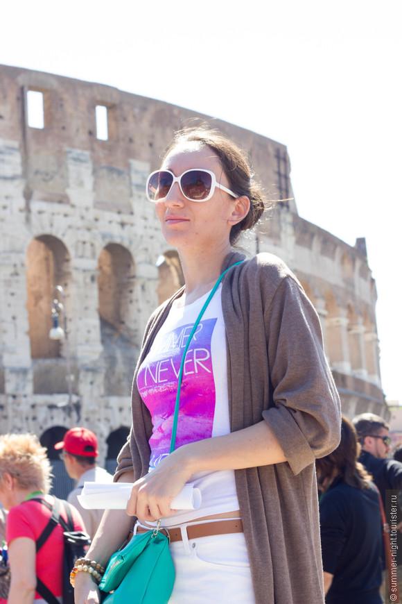 Первое утро лета 2014 года мы встретили в Риме! Оно было не по-летнему прохладным, всего +13*..