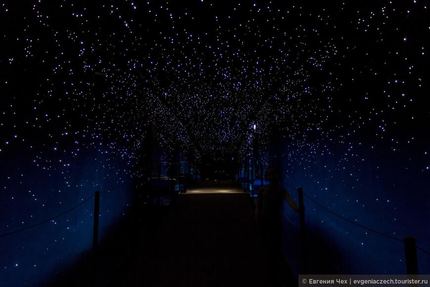 Звездный коридор