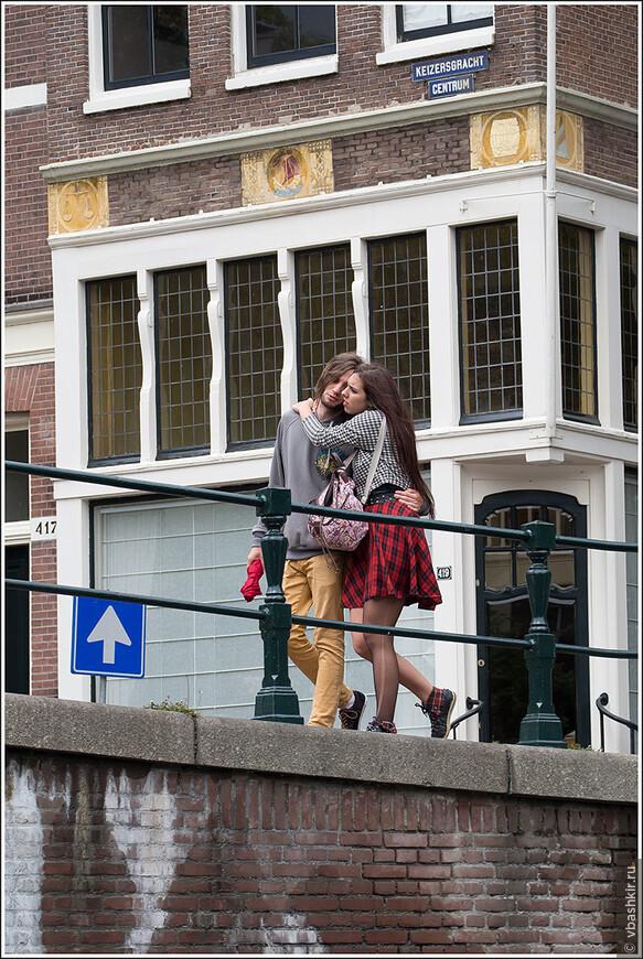 Амстердам - это любовь!
