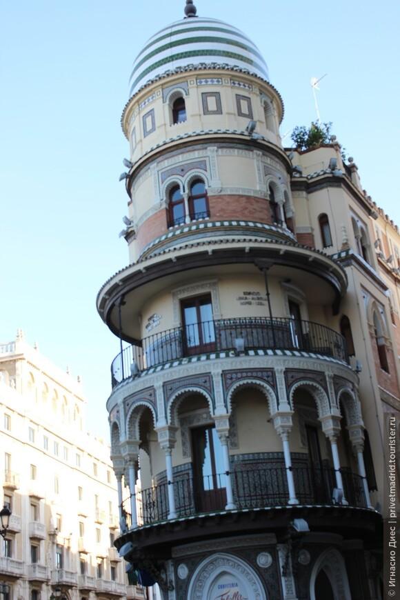Один из красивейших городов в Испании - Севилья
