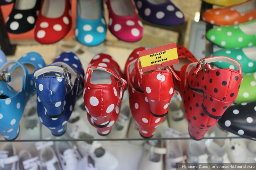Традиционная обувь для Фламенко