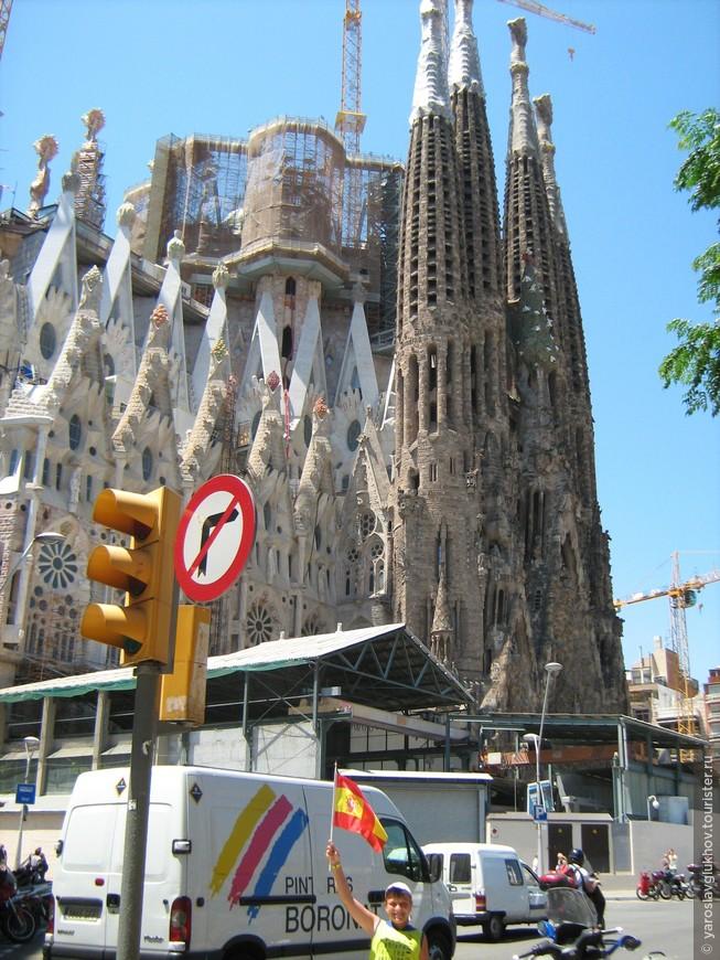 Испания-Андорра 122.jpg
