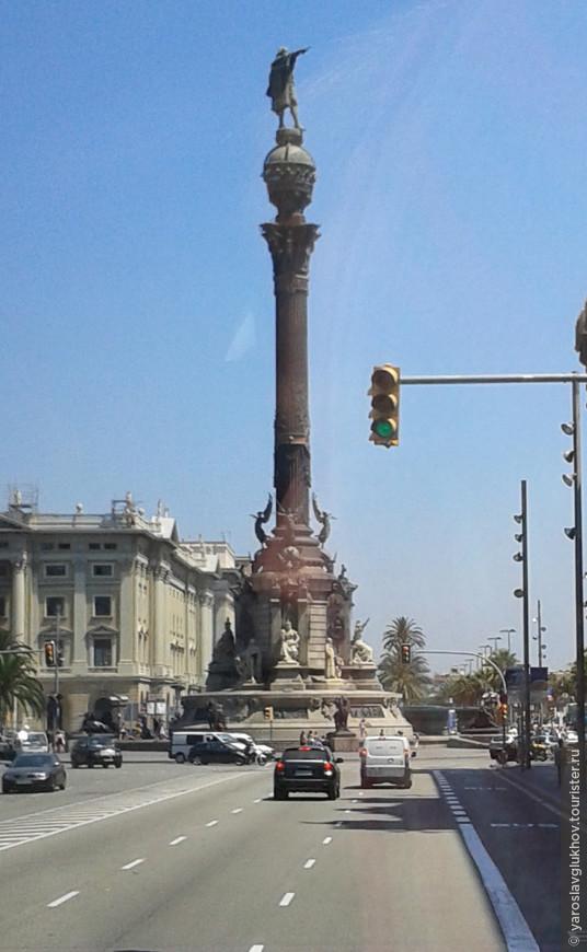 Монумент Колумба.