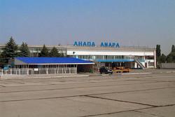 В Анапе из-за сердечного приступа у пассажира экстренно сел самолет