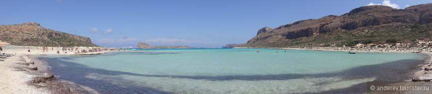 Надо отметить, внизу пляж менее красивый, чем его вид сверху .