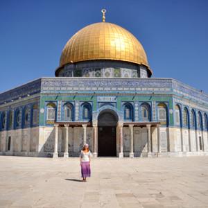 Уютный Иерусалим