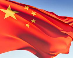 Генеральное консульство Китая открылось в Иркутске