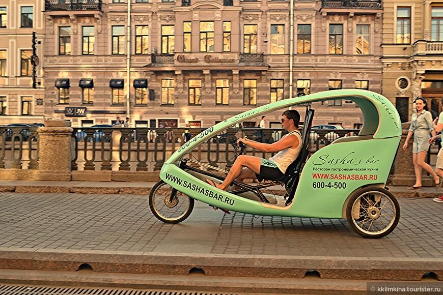 Туристический транспорт)