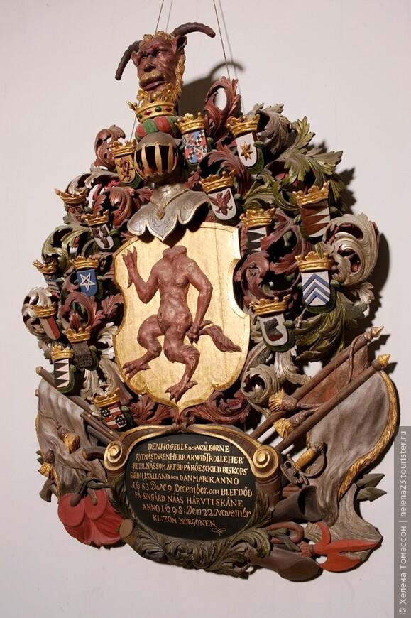 На фамильном гербе тоже можно увидеть тролля без головы.