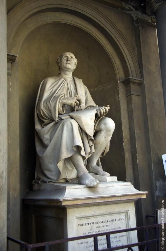 Филипп Брунеллески - автор купола собора Санта Мария дель фьоре, любующийся своим произведением!