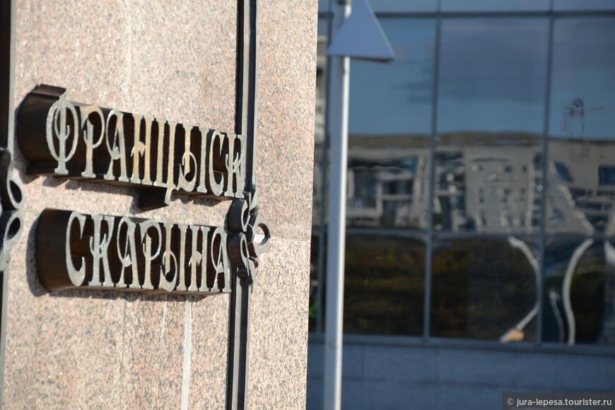Новое здание Национальной библиотеки было открыто 16 июня 2006 года, открытие несколько раз откладывалось из-за того, что строители не успевали закончить с недоделками. В церемонии открытия принимал участие президент страны Александр Лукашенко (который и получил читательский билет № 1).