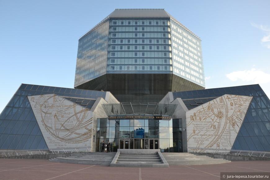 Вскоре после начала строительства некоторые средства массовой информации начали распространять слухи о том, что якобы белорусские архитекторы и конструкторы не способны правильно создать такое нетиповое и в чём-то уникальное здание, и поэтому при проектировании не были учтены все нюансы.