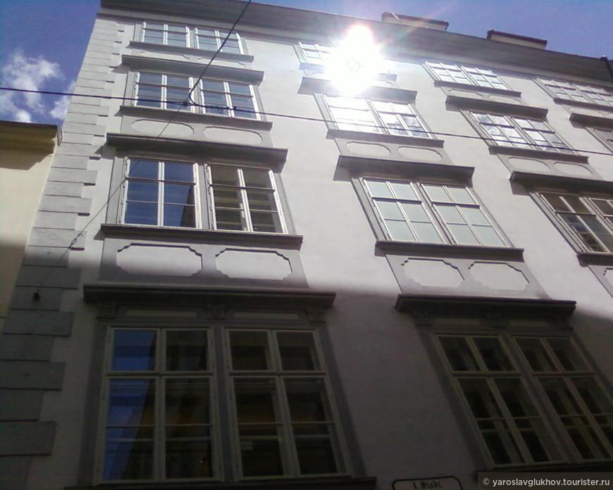 Один из домов Старого города.
