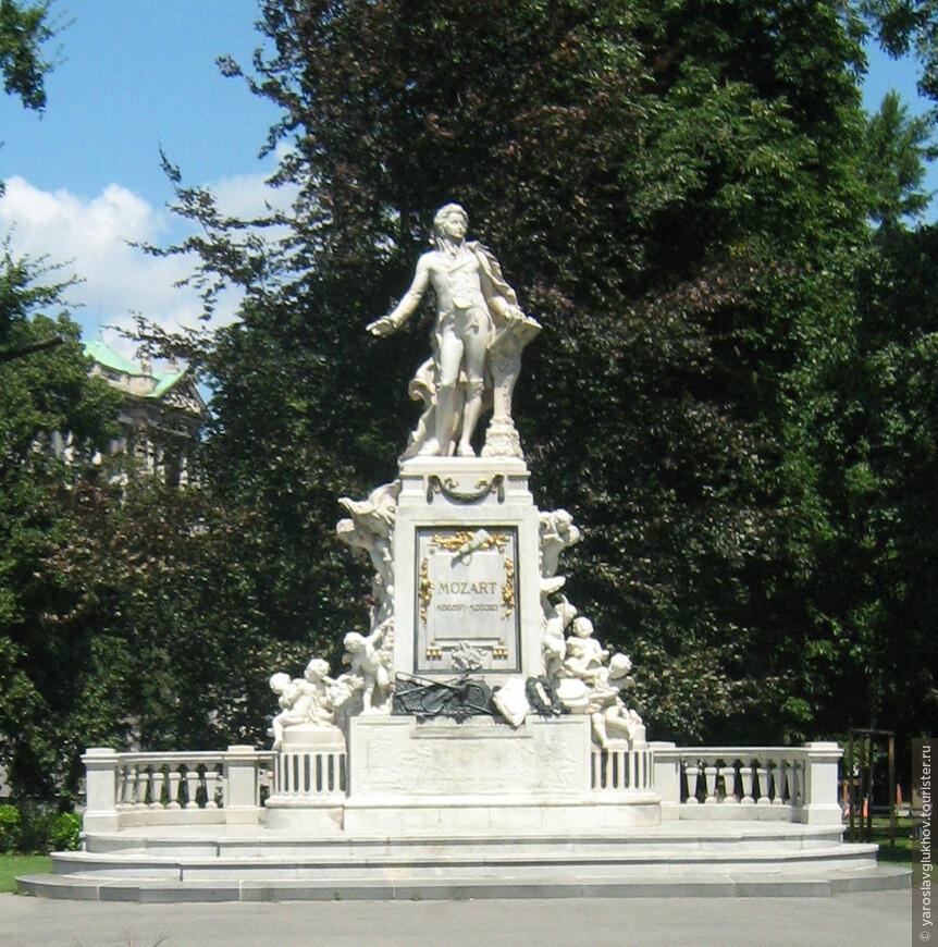 Памятник В.А. Моцарту.