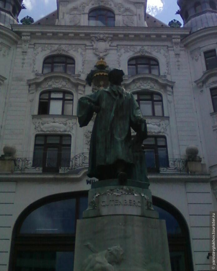 Памятник Гутенбургу.