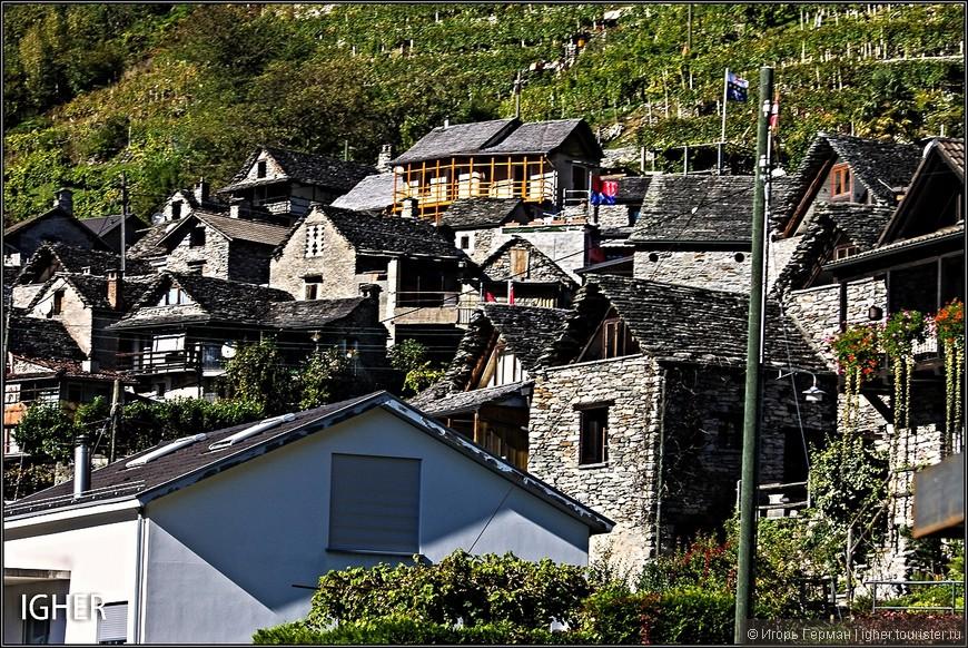 выехав из Рая в сторону деревни Lavertezzo