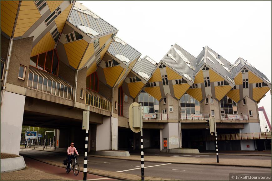 Знаменитые кубические дома - визитная карточка Роттердама.