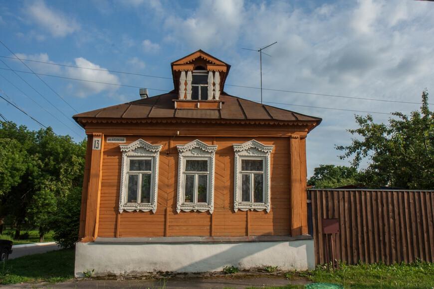 ул. Козакова №13