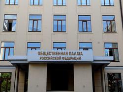 Общественная палата России предлагает называть и туроператоров, и турагентов турфирмами