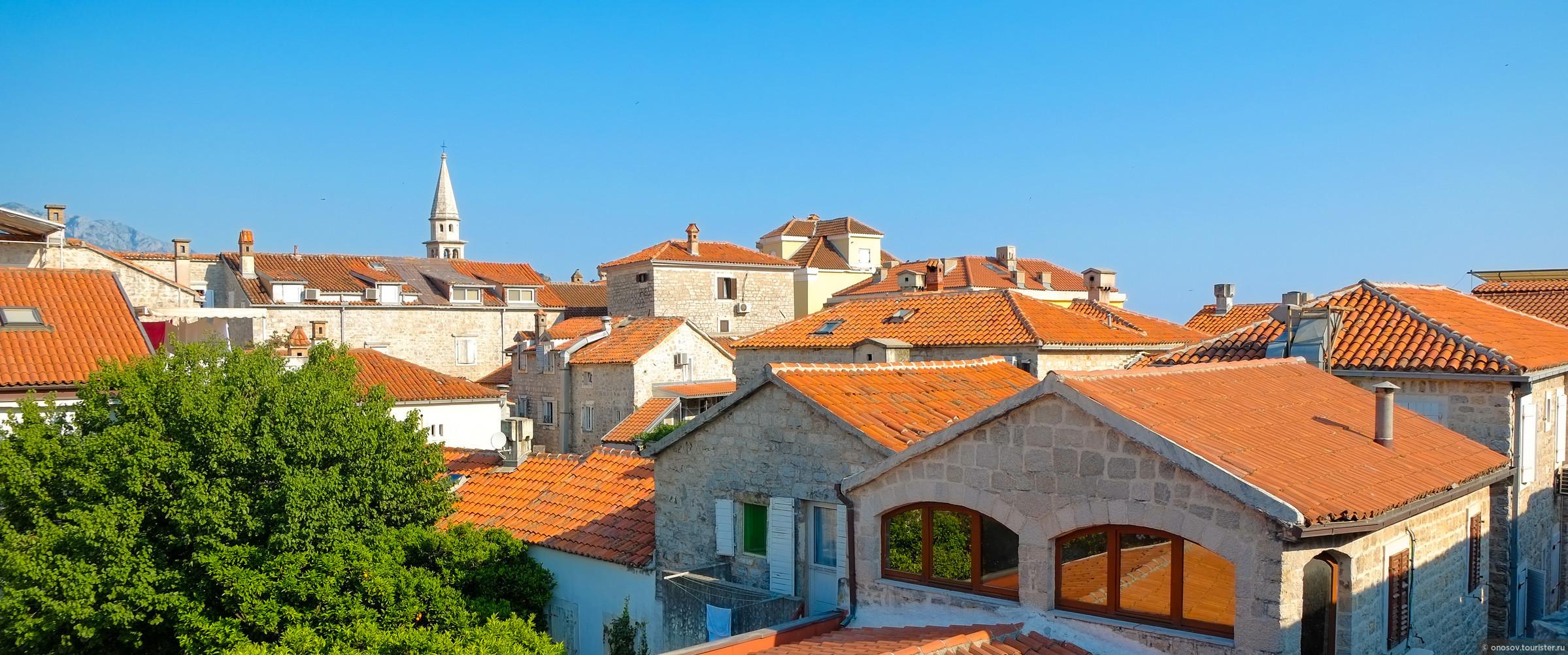 знакомство с черногорией