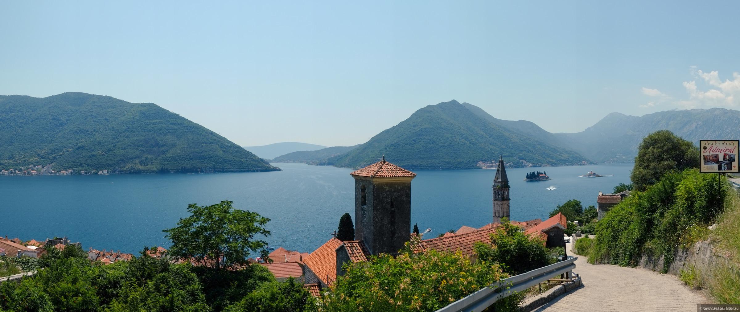 черногорией с знакомство