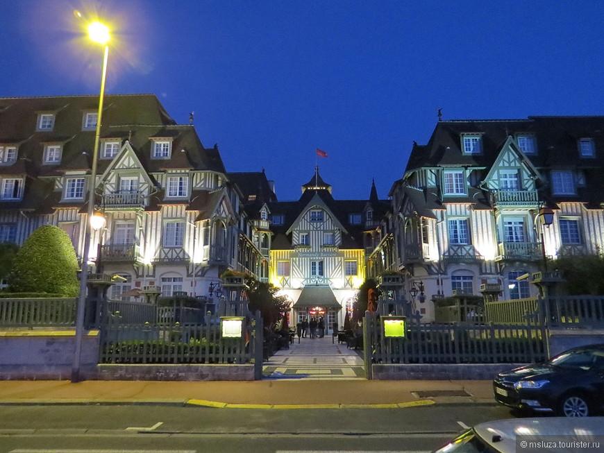 Очень крутой отель Normandy Barriere