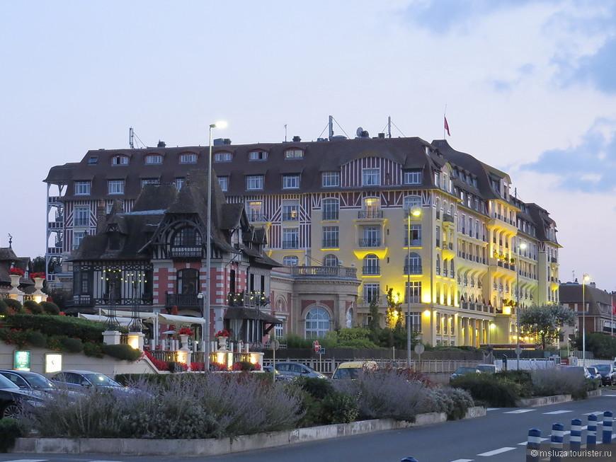 Самый самый отель Довиля Роял Барье