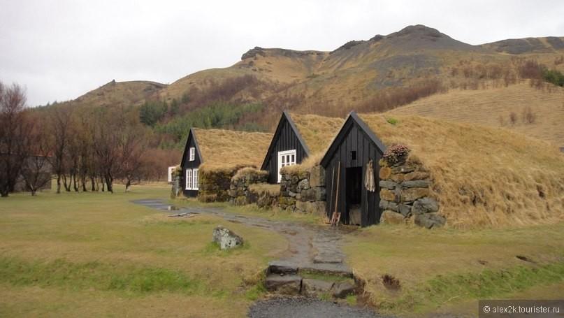 Первые поселения в Исландии.