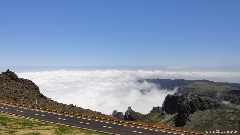 Дорога выше облаков! Красотища!