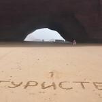 Я нашел путь к Туристеру)))