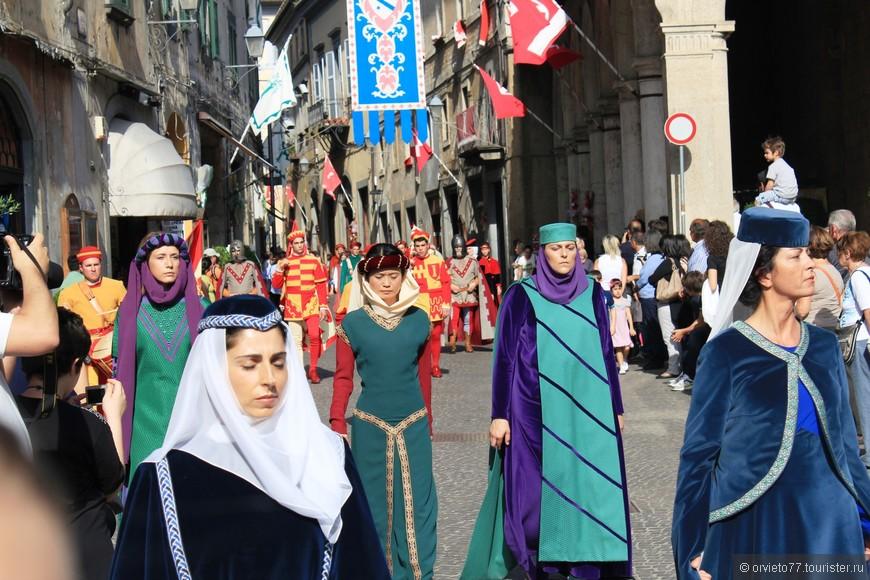 Но потом появились настоящие дамы средневековья.