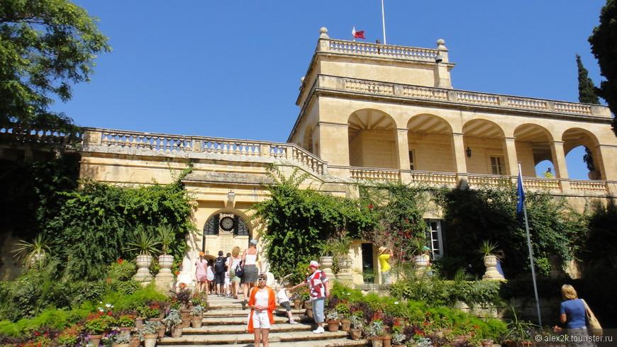 Резиденция президента.