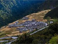 Поселок Ядин, Тибет