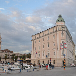 Старинный город Сплит