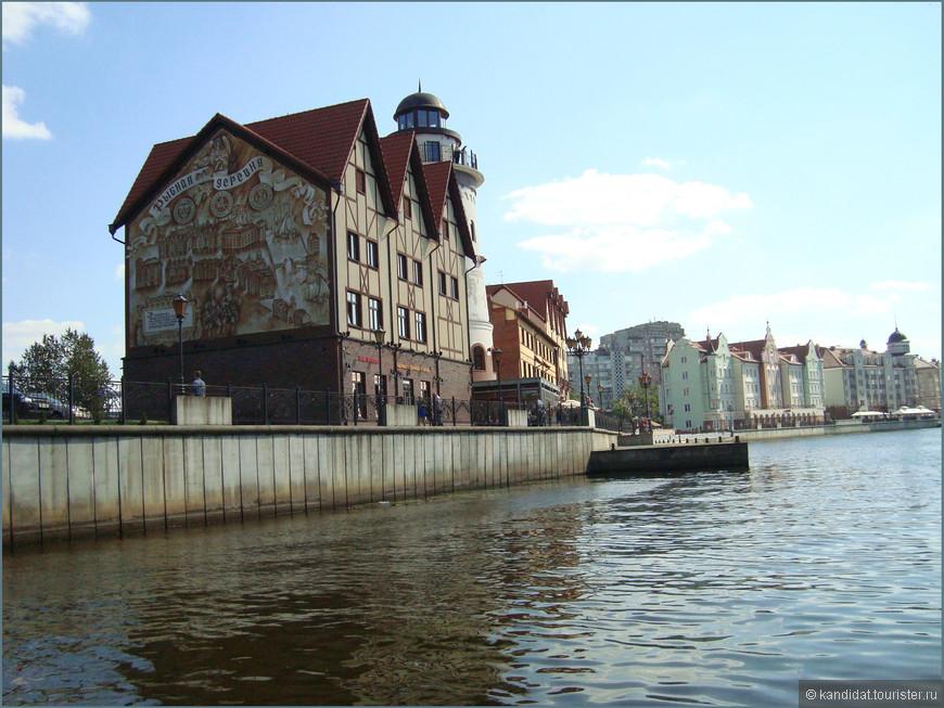 """На противоположном берегу """"новый"""" старый Кенигсберг - Рыбная деревня."""